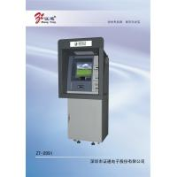 Buy cheap ZT2091 Wall Through Banking Kiosk with Card Dispenser & Printer, Foreign Currency Exchange from wholesalers