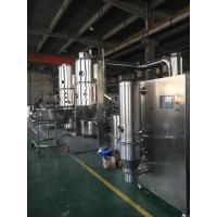 Buy cheap Three - Phase Fluidized Bed Equipment , Fludized Bed Dryer 60-120 Kg/Time FL-120 product