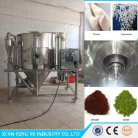Buy cheap 5L high speed centrifugal spray dryer for egg ,arabic gum powder drying from wholesalers