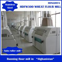 Buy cheap Wheat Flour Grinding Milling Complete Machine 100 ton per day from wholesalers