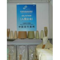Buy cheap naturally colored cotton combed yarn(J21s,J32s,J40s) for knitting and weaving from wholesalers