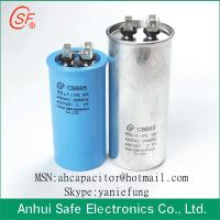 Buy cheap Self-healing Oil-filled Capacitors product