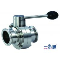 Buy cheap Water Oil Gas Double Flange Butterfly Valve Material Of Stainless Steel product