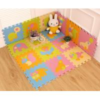 Buy cheap EVA Foam Tile Kids Puzzle Floor Mat 10PCS Interlocking Cartoon Gym Soft Play Floor Mat from wholesalers