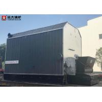 Buy cheap Low Pressure 1500Kw Thermal Oil Boiler Oil Thermal Heater For Cardboard Factory from wholesalers