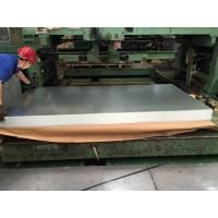 Buy cheap 30 - 275 G/M2 Hot Dip Zinc Coated Steel Sheet, Thin Painting Galvanized Steel Sheet in coils from wholesalers