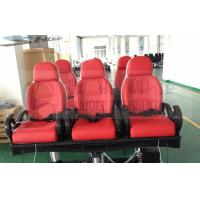 Buy cheap Pneumatic 7D Motion Theater Chair Fiber Glass with Rubber Cover product