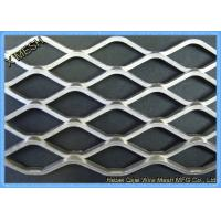 Buy cheap Galvanized Perforated Metal Mesh / Perforated Aluminum Mesh ISO Certification from wholesalers