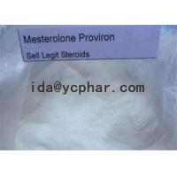 Buy cheap High Purity Anti Estrogen Steroid Powder Mesterolone (Proviron) CAS 1424-00-6 from wholesalers