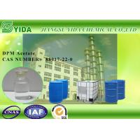 Buy cheap 99.0% Purity DPM Propylene Glycol Monomethyl Ether Acetate Cas Number 88917-22-0 from wholesalers