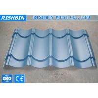 Buy cheap Cold Rolled Color Glazed Tile / Metal Roofing Sheets Waterproof from wholesalers