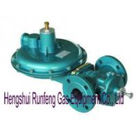 Buy cheap Gas pressure regulator made in China from wholesalers