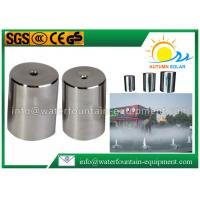 Buy cheap Small Noise Stainless Steel Fountain Nozzles Water Fog Nozzle For Outdoor Garden from wholesalers