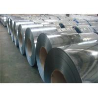 Buy cheap Customized Metal Coils Cold Rolled Steel Coil CRC Cold Rolling Steel Coil for Building from wholesalers