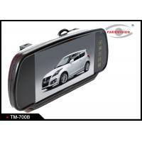 Buy cheap 7 Inch Touch Screen Rear View Mirror LCD Monitor With Changeable Bracket product