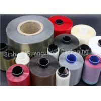 Buy cheap Acrylic Coated Self Adhesive Easy Tear Tape Environmentally Friendly Water Based product