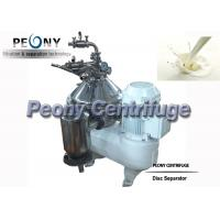 Buy cheap Food Centrifuge Disc Three Phase Milk Separator - Centrifuge CE , ISO from wholesalers