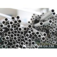 Buy cheap A213 TP904L Stainless Steel Seamless Tube , High Alloy Austenitic Pipe UNS N08904 from wholesalers
