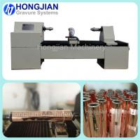 Buy cheap Electromechanical Engraving Machine for Electronic Rotogravure Printing Cylinders Diamond Stylus Engraver product