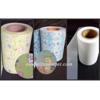 Buy cheap Baby diaper raw materials frontal tape from wholesalers