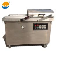 Buy cheap Commercial sausage vacuum packer vacuum packing machine from wholesalers