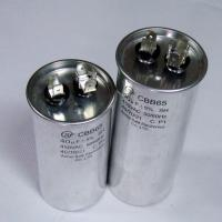 Quality AC dual capacitor  for sale