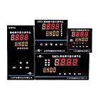 Buy cheap Sp- Xmt Temperature Patrol Measure Meter from wholesalers