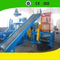 Buy cheap 80 Mesh Rubber Recycling Machine Production Line Water Cooled System from wholesalers