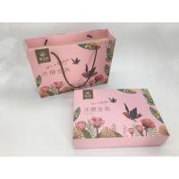 Buy cheap Customized Logo Hot Stamp Paper Gift Bags And Box Set For Gift / Cosmetics from wholesalers