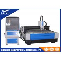 Buy cheap CNC Fiber Laser Cutting Machine from wholesalers