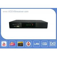 Buy cheap Dual - Core Internet Satellite Receiver HD Set Top Box Digital TV Receiver from wholesalers