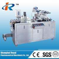 Buy cheap DPB-80 Small Automatic Flat Plate Tablet Blister Packing Machine Price product