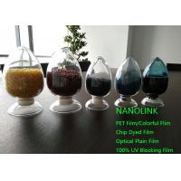 Buy cheap Inorganic Nano Modified Water Vapor Barrier Masterbatch High Concentration Non Toxic from wholesalers