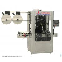 Buy cheap 4KW Automatic Thermal Shrink Sleeve Labeling Machine Bottle Capacity 400 BPM from wholesalers