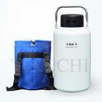 Buy cheap tianchi liquid nitrogen tank yds-2/3/6/10/15/20/30/35/50/60/80/100 price from wholesalers