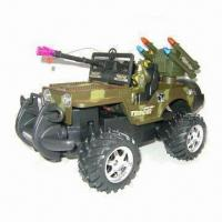 Buy cheap 4CH RC Army Jeep with Music and Light from wholesalers