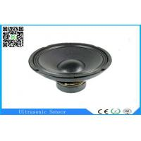Buy cheap 8 Ohm Paper Cone Outdoor Subwoofer Car Speakers 95DB Multimedia Speaker For Truck from wholesalers