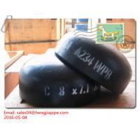 Buy cheap A234 WPB Pipe Cap from wholesalers