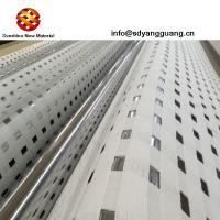 China High Quality 800-800KN/M Mining Grid Ceiling Supporting Mesh Safety Geogrid In Coal Mine on sale