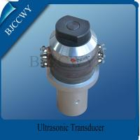 Buy cheap High Power Ultrasonic Transducer 28KHZ 100W Ultrasonic Humidifier Transducer product