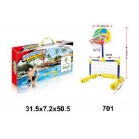Buy cheap Unisex Children's Play Toys , 2 In 1 Water Basketball Hoop Soccer Goal Set Floatable Blue from wholesalers