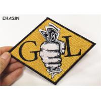 Buy cheap Grab Money Clothing Embroidery Patches Twill Fabric Base Heat - Cut Border from wholesalers