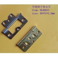 Buy cheap Stainless Steel Flush Hinge from wholesalers
