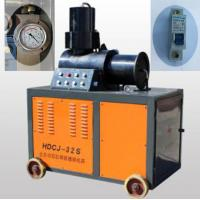 Buy cheap Cold Forging Rebar Coupler Threading Machine Two Cylinder For Splicing from wholesalers