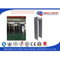 Buy cheap Alert Arch Metal Detector Gate To Check Metal Weapons In Office Checkpoints from wholesalers