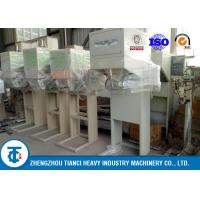 Buy cheap Nut / Flour Carbon Steel Automatic Packing Machine 600 - 800 Bags Per Hour from wholesalers