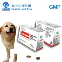 Buy cheap Effective Injectable Ceftiofur Sodium to Gram-positive Bacteria Pet Drugs from wholesalers