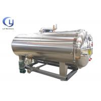 Buy cheap Full Automatic Food Sterilization Equipment Electric Heating Or Using Steam Boiler from wholesalers