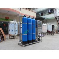 Buy cheap Blue FRP Industrial RO System for Purification Water Treatment Equipment from wholesalers