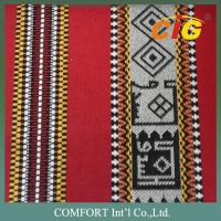 Buy cheap Polyester SADU Jacquard Upholstery Fabric for Sofa / Home Textile Fabric product